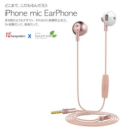 クーポン使用可能★Langsdom 高音質(重低音)イヤホン EarPods型 重低音 スマホ 密閉型 iphone/android多機種対応 マイク付き 外部ノイズ遮断