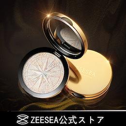 「ZEESEAズーシー公式ストア」ダイヤモンドシリーズ オーロラドリーム ハイライト