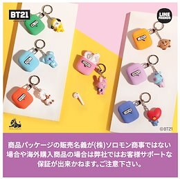 BT21 Airpods Case エアーポッズ ケース