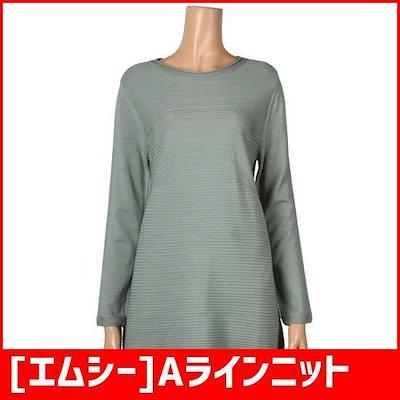[エムシー]Aラインニットシャツ(C71K078) / ニット/セーター/ニット/韓国ファッション
