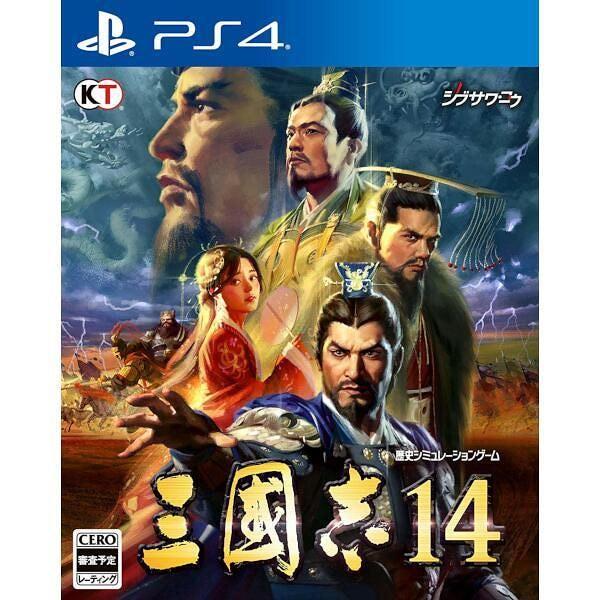 三國志14 [通常版] [PS4]