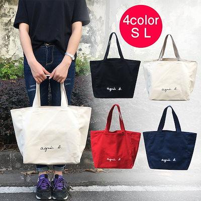 Cotton Long Handle Sling Bag I Love Anime