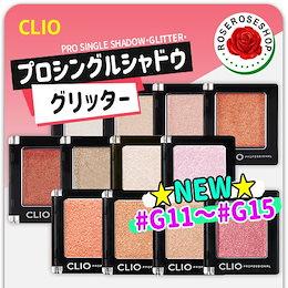 [CLIO] プロシングルシャドウ (グリッター) - 1.5g 💛Pro Single Shadow💛 韓国コスメ アイシャドウ