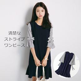 【送料無料】春夏新作 清楚なストライプリボン半袖ワンピース  ストラップ付きフレアスカート フリーサイズ