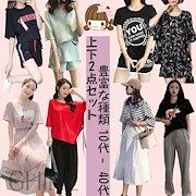 a98cdd8174592  599円 特価限定  韓国 ファッション 上下2点セット 半袖 tシャツ