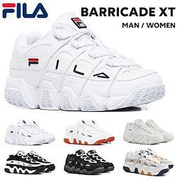 【2020年の新商品追加場!】 【FILA】 BARRICADE 大集合♥  12種 /フィラバリケードXT 97 ロウ BARRICADE XT 97 ユニセックス スニーカー シューズ