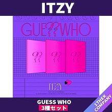 【当店追加特典】【3種セット】ITZY-GUESS WHO/アルバム/CD/初回ポスター/있지/DAY VER. / NIGHT VER. / DAY&NIGHT VER.