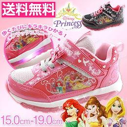 ディズ二ー プリンセス アリエル ラプンツェル ベル スニーカー ローカット 子供 キッズ ジュニア 靴 Disney PRINCESS 7224