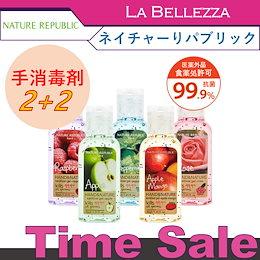 NEW / Nature Republic/Hand Wash30ml/Senitizer/手消毒剤 / セニタイザーゲル / ハンドウォッシュ / ハンドウォッシュゲル/ 武漢肺炎/ハンドクリーム