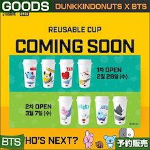 BT21 x DUNKKINDONUTS  REUSABLE CUP コップ  防弾少年団(BTS)/予約