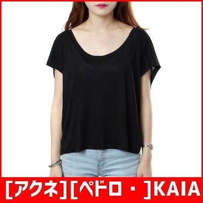[アクネ][ペドロ・]KAIA TENCEL BLACK[カイアテンセルティーシャツ] /ソリッド/無地Tシャツ/ Tシャツ/韓国ファッション/