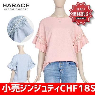 小売ジンジュティCHF18S552 /プリント/キャラクターシャツ / 韓国ファッション