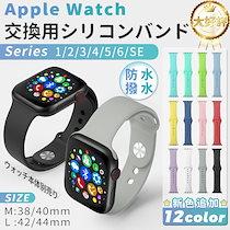 Apple Watch バンド ウォッチバンド シリコンベルト Series1/2/3/4/5/6
