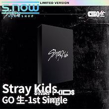 初回限定ポスター丸めてSTRAY KIDS-GO 生-1st single  【6月18日発売予定】 【6月19日から順次発送予】