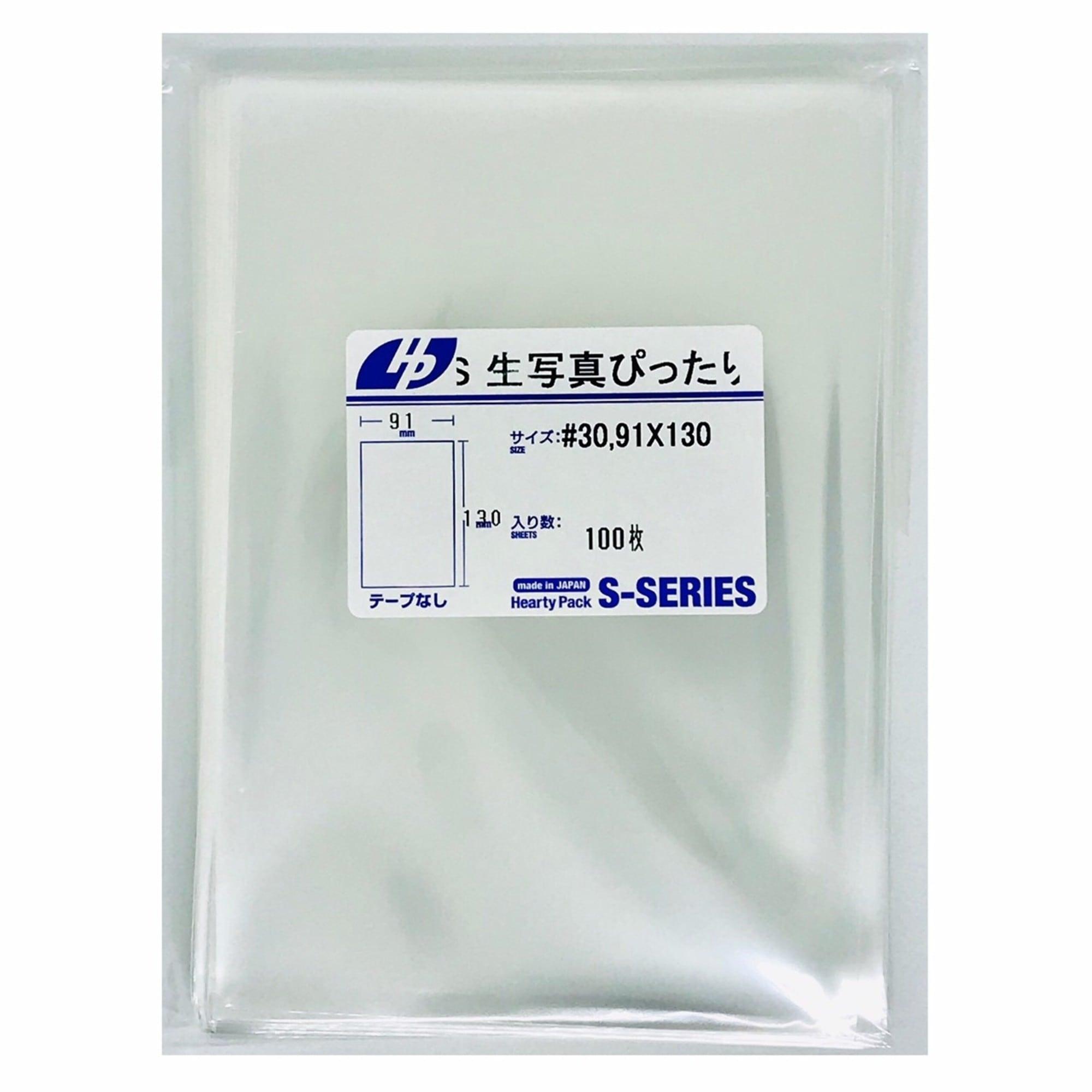 Hearty Pack L判 生写真 ぴったり スリーブ テープなし 91x130 OPP (100枚)