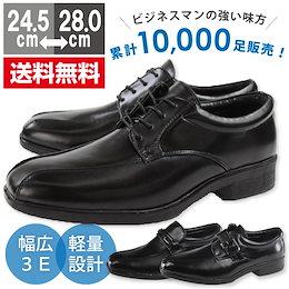 ビジネス シューズ メンズ 革靴 AIR WALKING Wilson ウィルソン レースアップ ビット モンクストラップ 3E ブラック