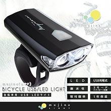 【自転車 ライト 防水】 自転車 ライト LED 防水 USB充電式  【自転車 マウンテンバイク ロードバイク クロスバイク USB LED 明るい 防水 充電式 ホルダー サイクルライト 取り外し