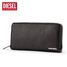ディーゼル Diesel 財布 メンズ 長財布 ラウンドファスナー レザー 小銭入れ付 本革 FRESH STARTER 24 ZIP X04458 PR227 人気 プレゼント 誕生日 ギフト