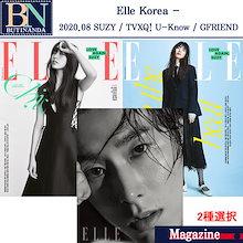 【発売日発送-当店特典付き】 Elle Korea  2020.8  表紙-画報 SUZY TVXQ! U-Know GFRIEND  SUZY 【Elleマガジン】 2種選択