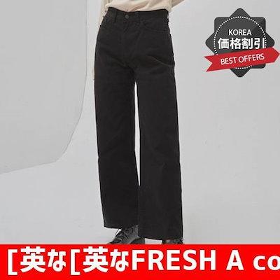 [英な[英なFRESH A cotton pants /パンツ/面パンツ/韓国ファッション