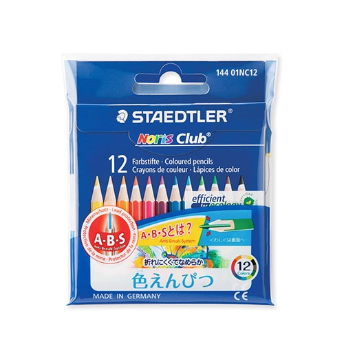 ステッドラー ノリスクラブ色鉛筆ハーフ12色セット