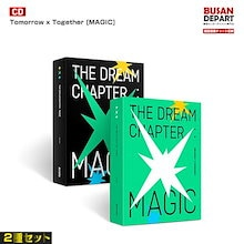 2種セット 初回ポスター終了 TXT (Tomorrow x Together) [THE DREAM CHAPTER : MAGIC] 和訳つき 韓国音楽チャート反映 送料無料