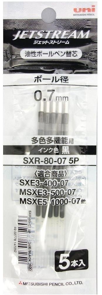 【メール便発送】三菱鉛筆 ボールペン替芯 ジェットストリーム 多色多機能用 0.7mm 黒 5本入 SXR80075P.24 〔1本〕