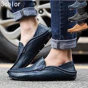 dfce914ad170 ローファー メンズ スリッポン ビジネスシューズ ドライビングシューズ PU革靴 学生靴 紳士靴 レザー ローカット 人気
