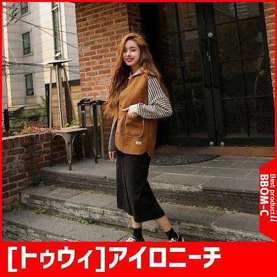 [トゥウィ]アイロニーチョッキ /ベスト・ジャケット/ 韓国ファッション