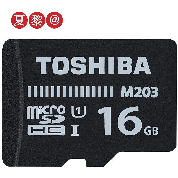 即納 【16GB】Toshiba 東芝 microSDHCカード 16GB Class10 高速転送 100MB/s クラス10 UHS-1対応 THN-M301R0160A4 海外パッケージ