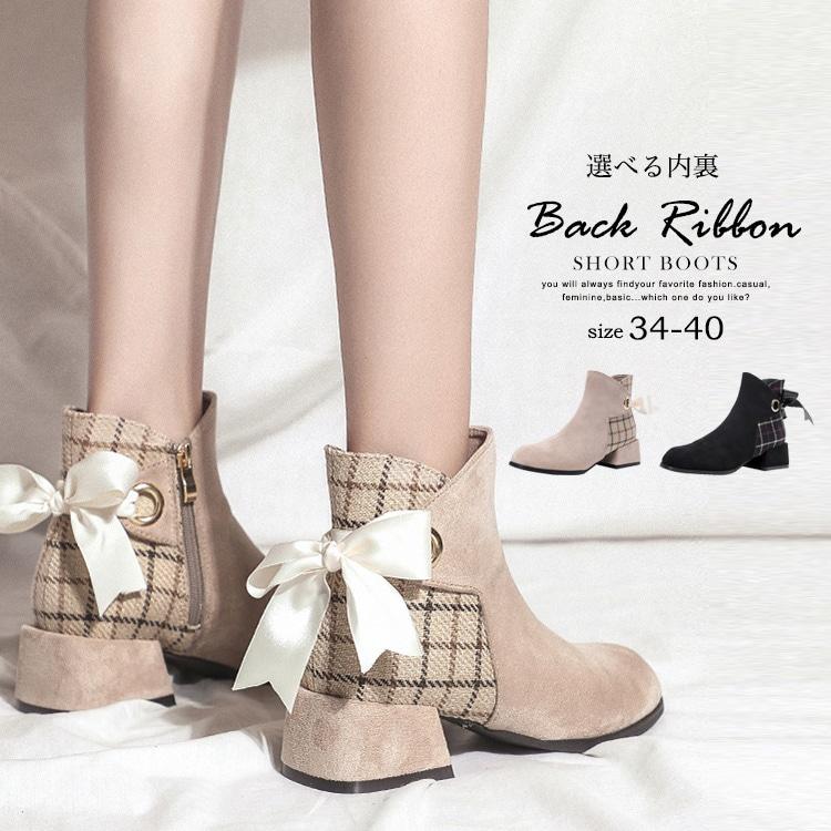 ショートブーツ ブーツ レディース バックリボン 袴 卒業式 ポインテッドトゥ靴 歩きやすい スエード ショート ヒール ローヒール チェック 切り替え