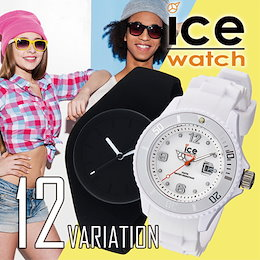 ICE WATCH アイスウォッチ Ola FOREVER レディース メンズ ユニセックス 腕時計 [海外正規店商品] プレゼントに♪