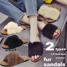 送料無料!秋の新スタイル2種類高品質のシニアスリッパ,2cmファークロスオーバースリッパ/ノンスリップファッションファーサンダル/fur sandals