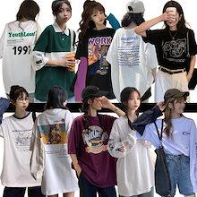 夏新作「2枚送料無料 」超高品質半袖Tシャツ400個のデザイン 長袖超高品質 可愛 Tシャツ大集合韓国ファッション新型韓版ブームの生徒がゆったりとしたカッコいい