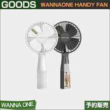 WANNA ONE LED NAME FAN ミニ扇風機 CU /フォトカード1枚つき / 送料無料 即日発送中