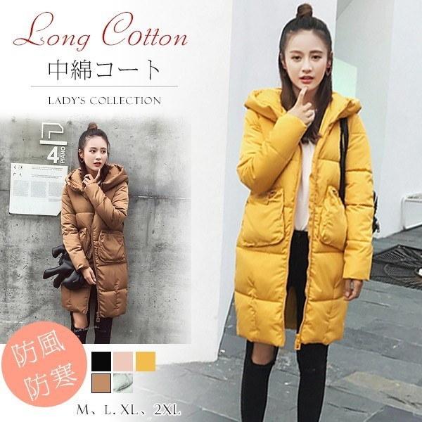 ロング中綿コート ダウンコート ロング レディース ダウンジャケット ロングコート フード付き アウター 中綿 大きいサイズ 秋冬 軽量