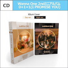 Wanna One 2ndミニアルバム 0+1=1(I PROMISE YOU) / Day ver. / Night ver. 【初回限定セット/バージョン選択/送料無料】