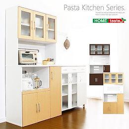 ツートン食器棚【パスタキッチンボード】(幅90cm×高さ180cmタイプ) --- ナチュラル