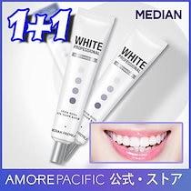 [メディアン/MEDIAN] ホワイトプロフェッショナル プレミアムホワイトニングゲル50g×2個