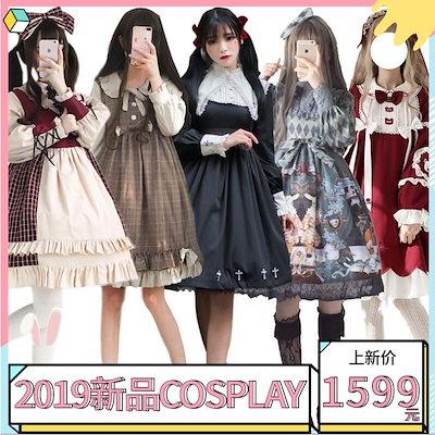 3d9a0815f26c28 Qoo10 - スーツの商品リスト(人気順) : お得なネット通販サイト