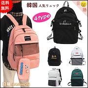 69cedea919ea Qoo10 - リュック・デイパックの商品リスト(人気順) : お得なネット通販 ...