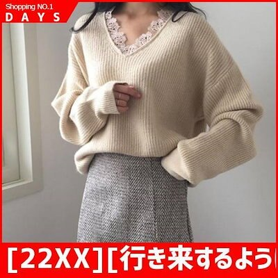 [22XX][行き来するように/エンビルク]余りリレイス・ニット /ニット/セーター/ニット/韓国ファッション