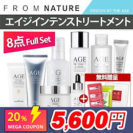 [FROMNATURE] [フロムネイチャー]🌸本品8点Full Set🌸 AGE INTENSE TREATMENT