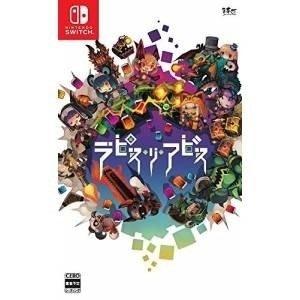 ラピス・リ・アビス [Nintendo Switch]