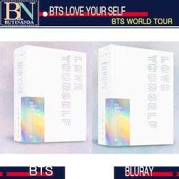 [送料無料] 当店特典付き  BTS WORLD TOUR [LOVE YOUR SELF] BLURAY 防弾少年団