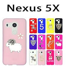 e839dc697f Nexus5X 用 デコレーション デコ シリコンケース (全12色) One-point [ NEXUS5X