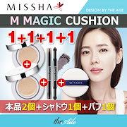 [MISSHA/ミシャ] ★ 1 + 1 + 1 + 1  ★ マジック クッション(本品 2個 + パフ1個+クッション シャドウ 1個)