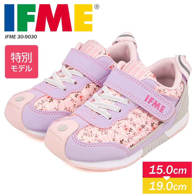 6d63deb465749  送料無料 イフミー IFME 子供靴 軽量 スニーカー キッズ 女の子 女児 花柄 かわいい