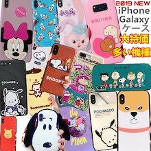 2019新作💓 iPhoneケース 人気商品 韓流iphoneケースポップクレヨンしんちゃん ちびまる子ちゃん ソフトケースiPhoneXrケースiPhoneXs MaxケースiPhone7ケース