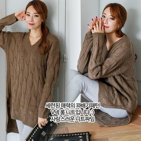 メイシーズプレッツェルのVニットニットkorean fashion style